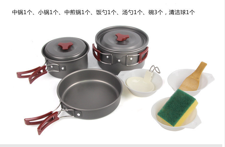 Hot sale travel cooking set aluminum cooking set