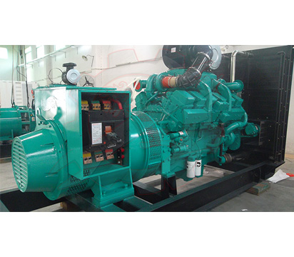800KW Cummins Generator Set