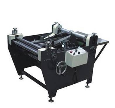YX-600 Double Sides Hardcover Folding Machine
