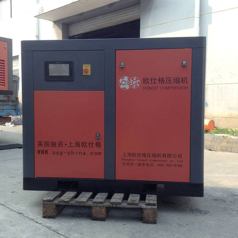 Simple Operation Two Stage Screw Compressor High Temperature Resistant