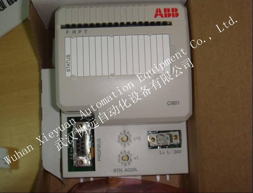 CI801 ABB DCS communication module
