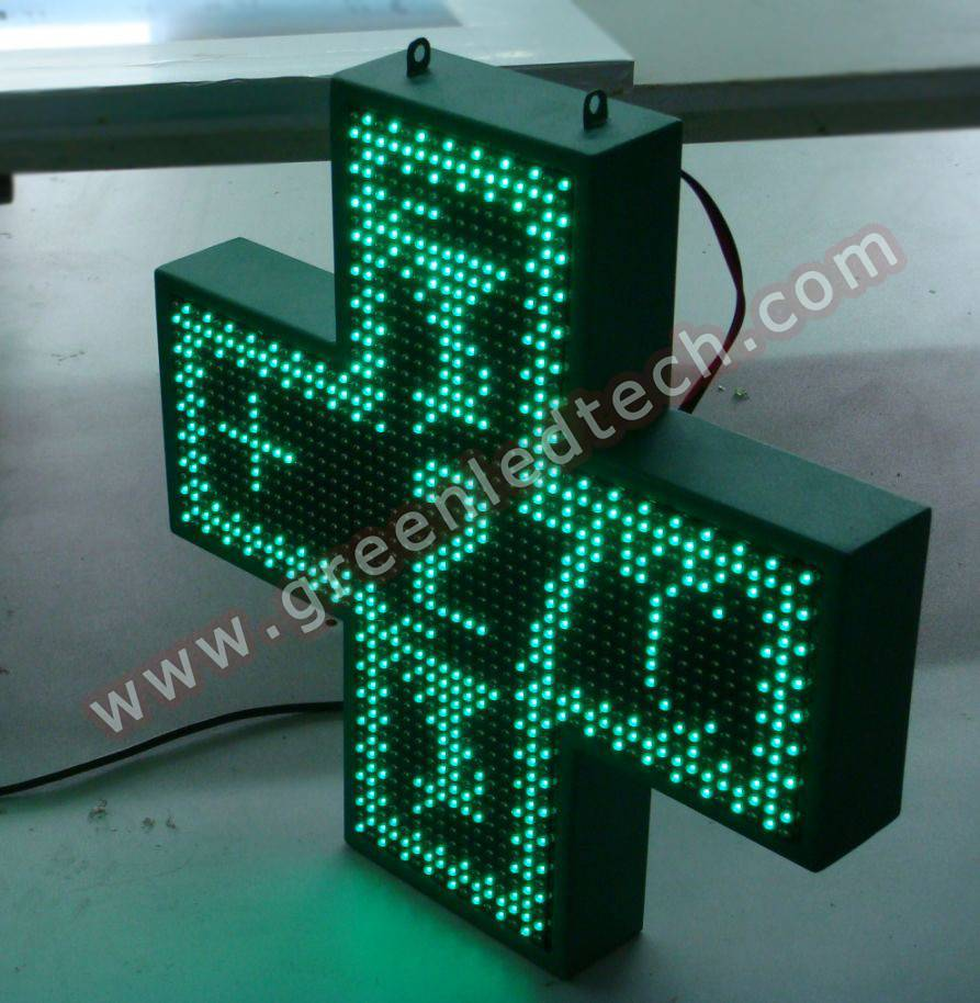 LED pharmacy cross 40x40cm