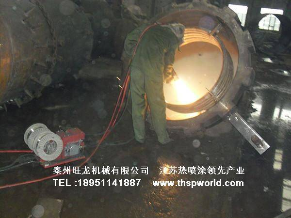 Thermal spray coating service for wall water boiler