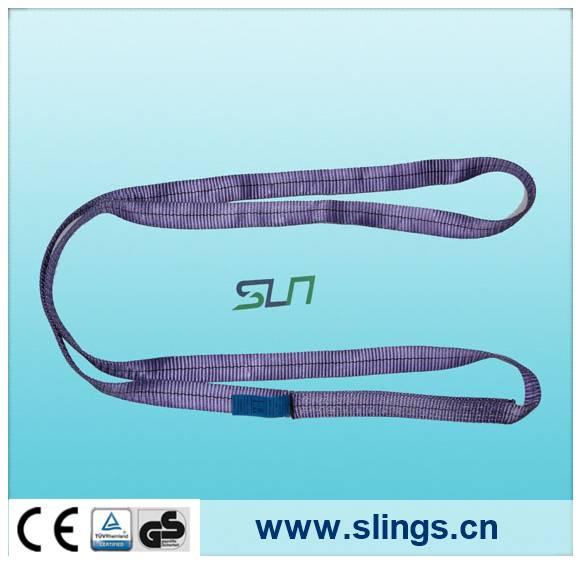 endless type webbing sling