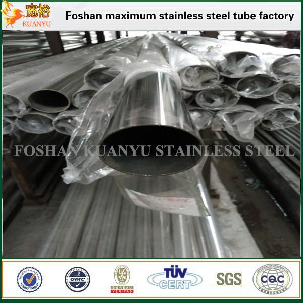 Kuanyu Stainless Steel Round Shape Tubing