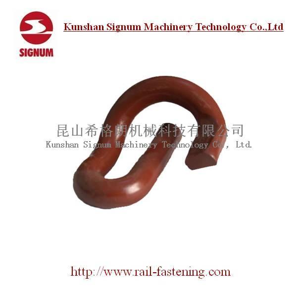 E1809 Rail Clip for Railway Fastening