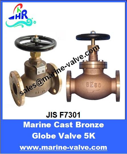 JIS F7301 marine bronze globe valve