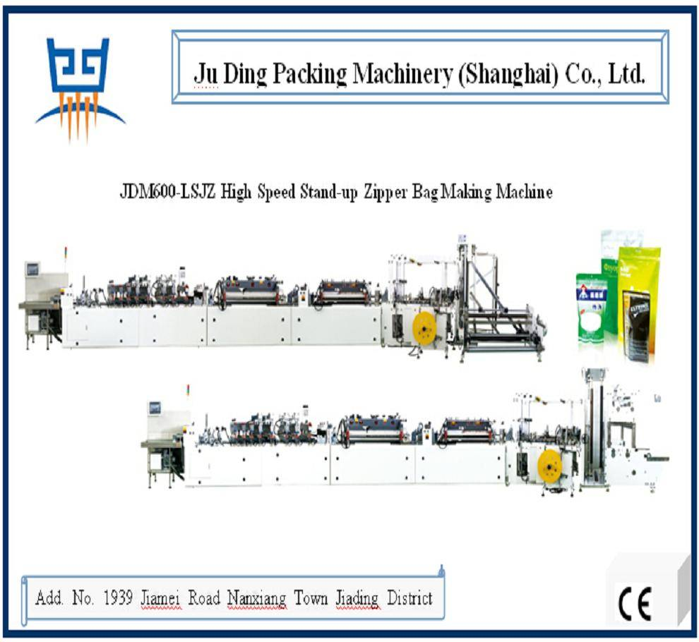 Stand up Pouch with Zipper Bag Making Machine (JDM600-LSJZ)