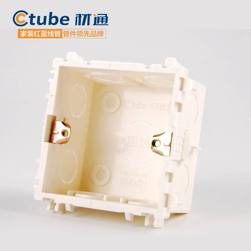 pvc  pipe fitting  junction box for wall switch