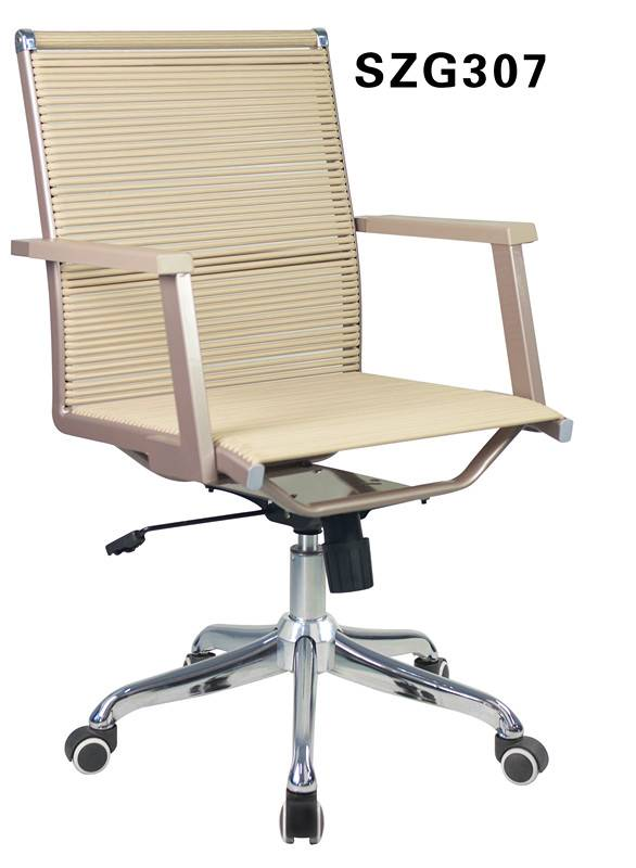 bungee Swivel Task Executive Office Wheel Chair