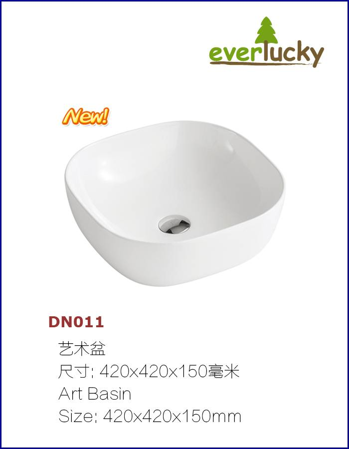 Ceramic Art Basin With Excellent Quality DN011