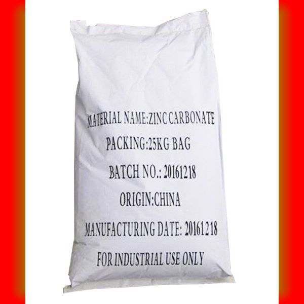 Zinc Carbonate Basic (Feed Grade)