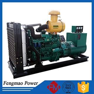Diesel generator price in India