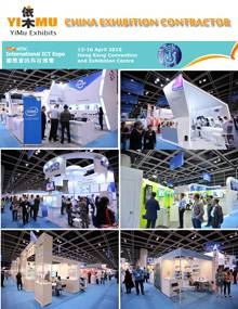Wood Expo Stand Rent in Hong Kong for The International ICT Expo