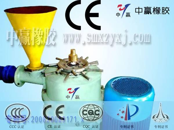 Henan Zhongying Tire Crushing Plant- Rubber Fine Milling Machine