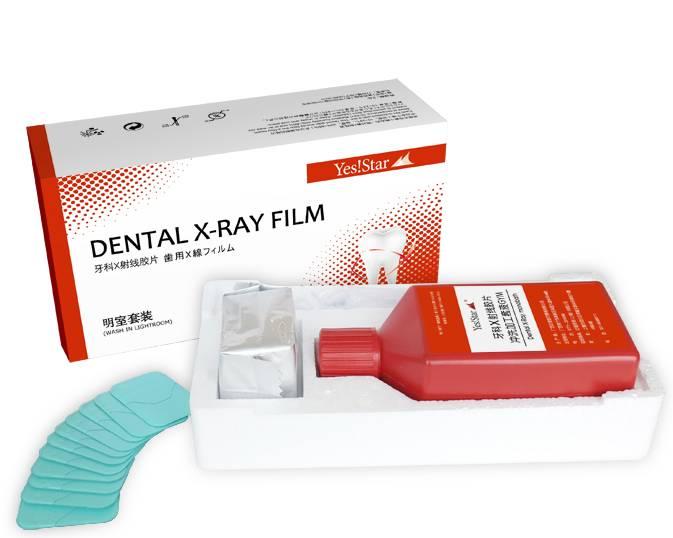 Dental film--GY-D Speed ( Bright room) Packs