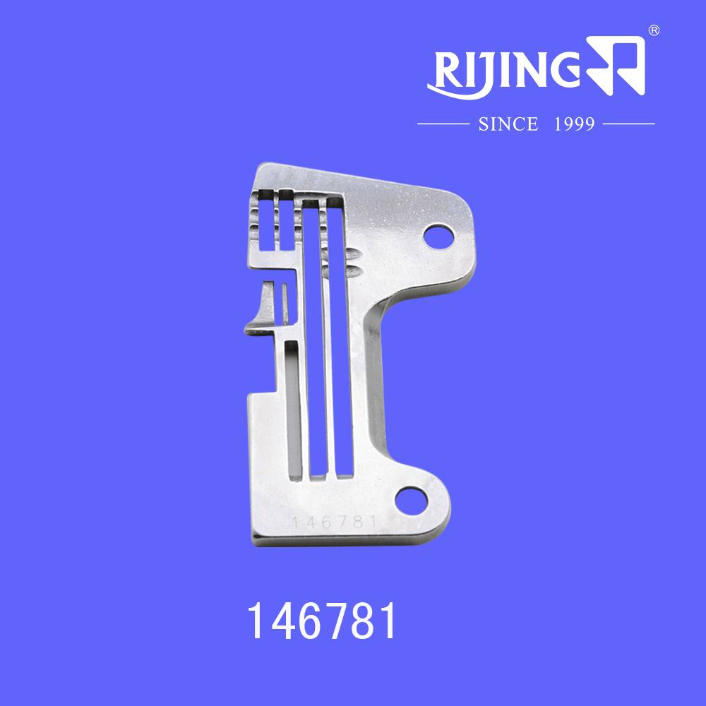 Throat plate  Needle plate 146781 146782 146783 146786 SO1711 SO1713 for BROTHER EF4-B531 sewing mac