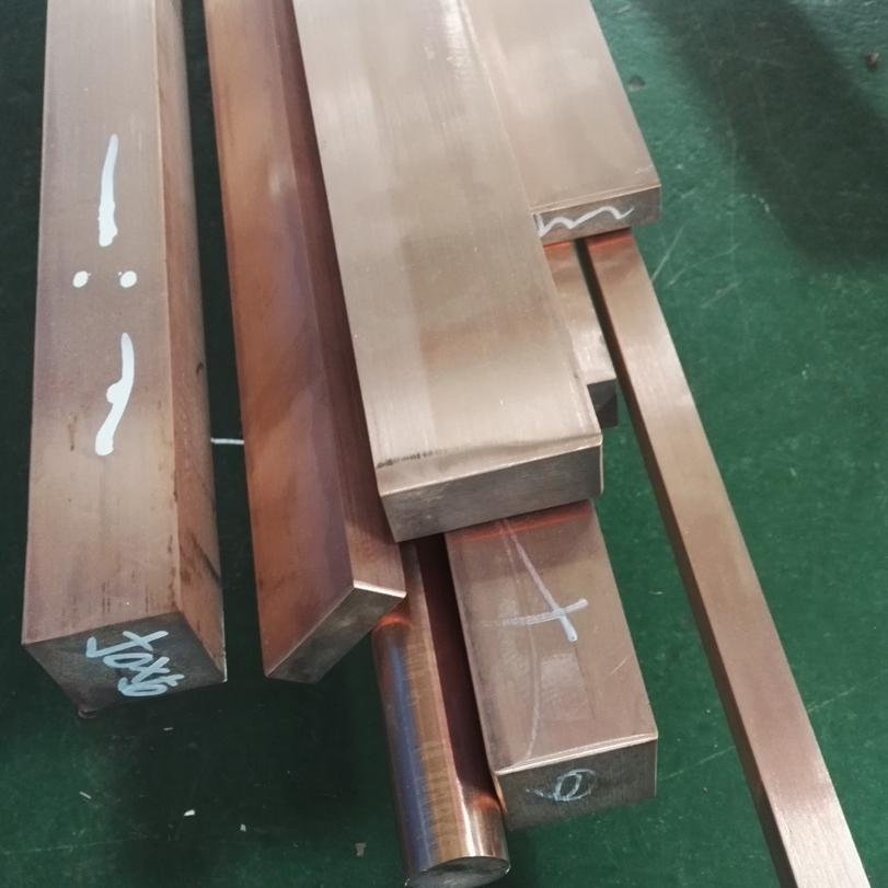 C17200/CuBe2/CW101C/DIN 2.1247 Beryllium Copper Square bar
