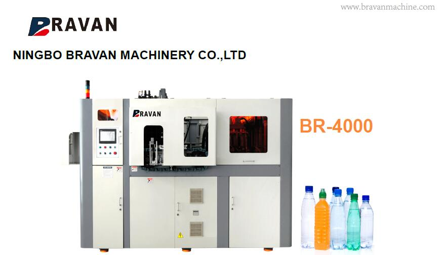 Pet Bottle Blow Moulding Machine BR-4000 For 0.06L To 2L Bottle