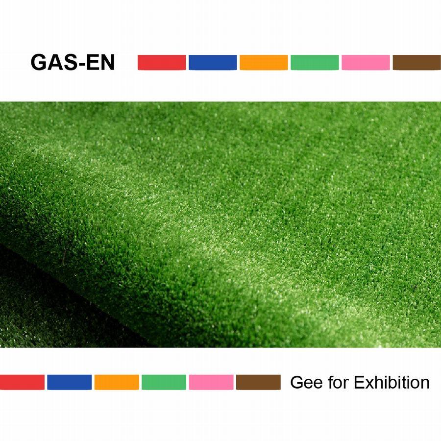 Beautiful green garden decoration landscape artificial turf