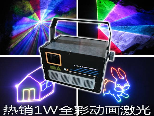 1W animation RGB laser stage lighting with ilda interface