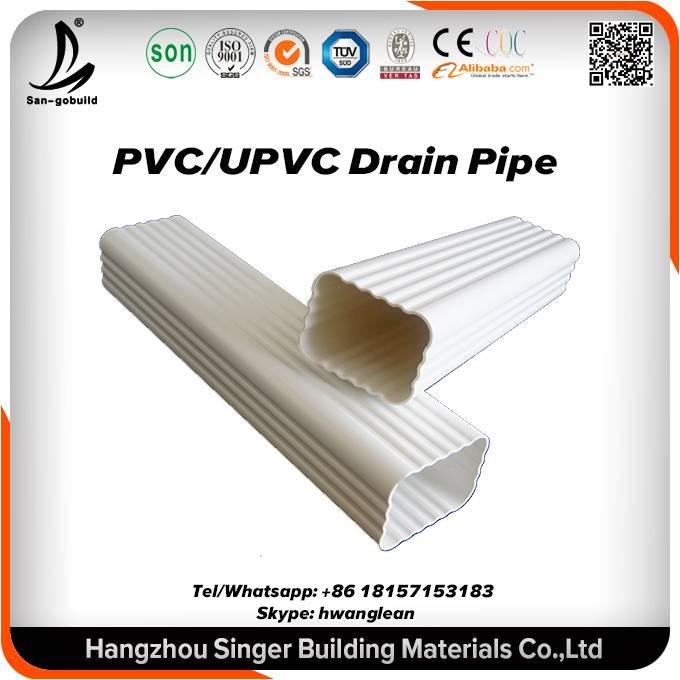 Plastic Building Material PVC Rain Gutter, Rain Collector Kenya