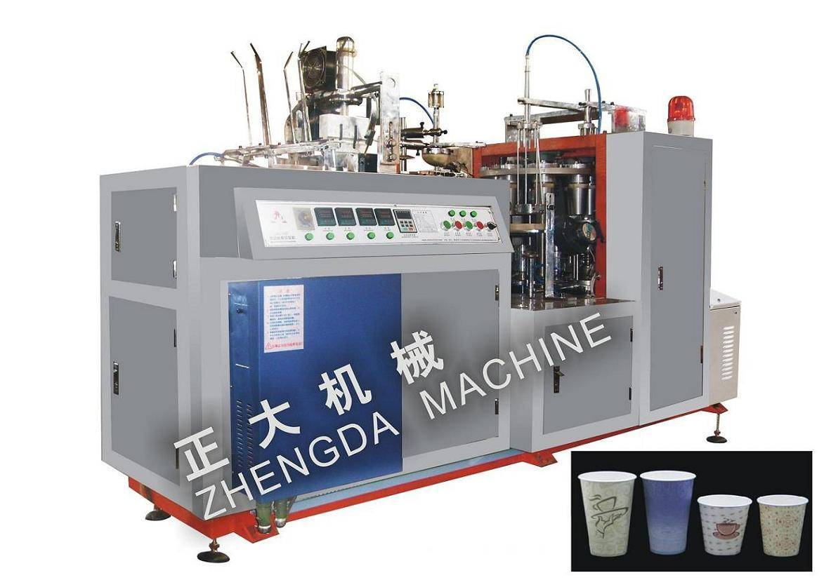 JBZS-B DOUBLE-COATED PAPER CUP MACHINE