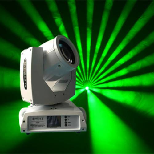 230W (7r) Moving head beam light