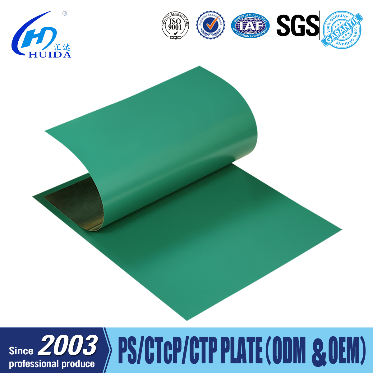 lithographic printing ps plate