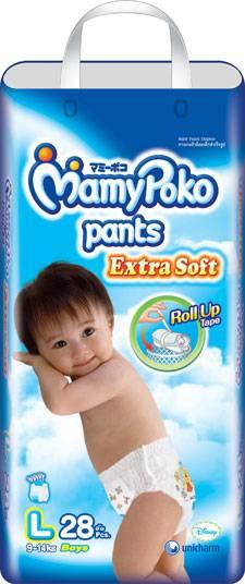 mamypoko diapers pants