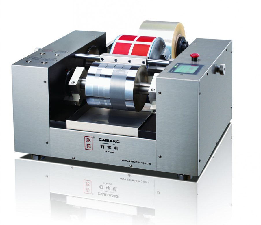 Caibang CB100-E gravure proofing machine