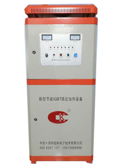 Energy-saving medium frequency gears hot heating induction heating machine for 160KW