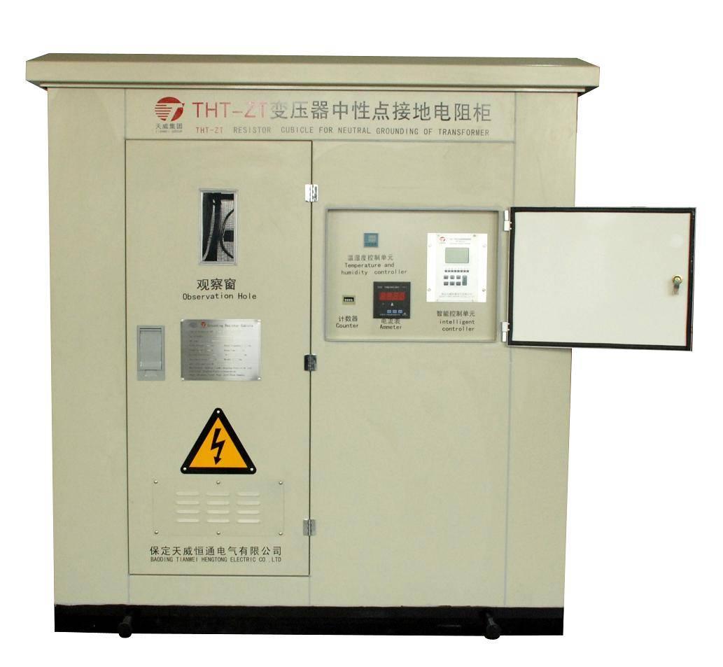 transformer neutral grounding resistor cabinet