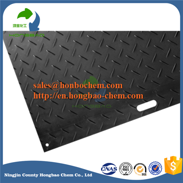 heavy duty uhmwpe hdpe temporary road mats