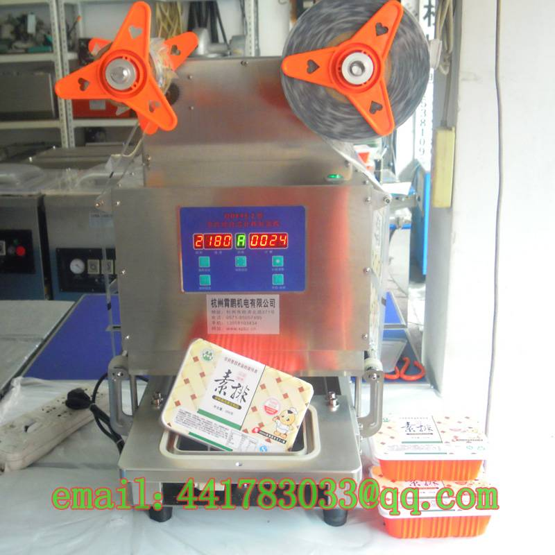 Automatic capping machine a two jelly food box sealing machine sealing machine tea cup sealing machi