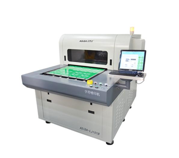 Legend Inkjet Printer LJ101B