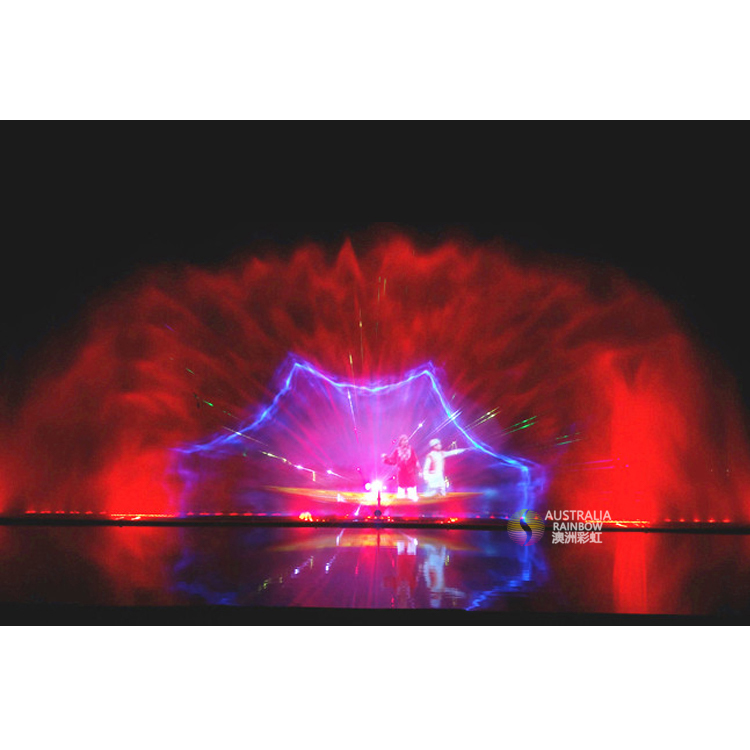 3D Laser Movie Water Screen Fountain Projector With Changeable Lights For Show Fountain