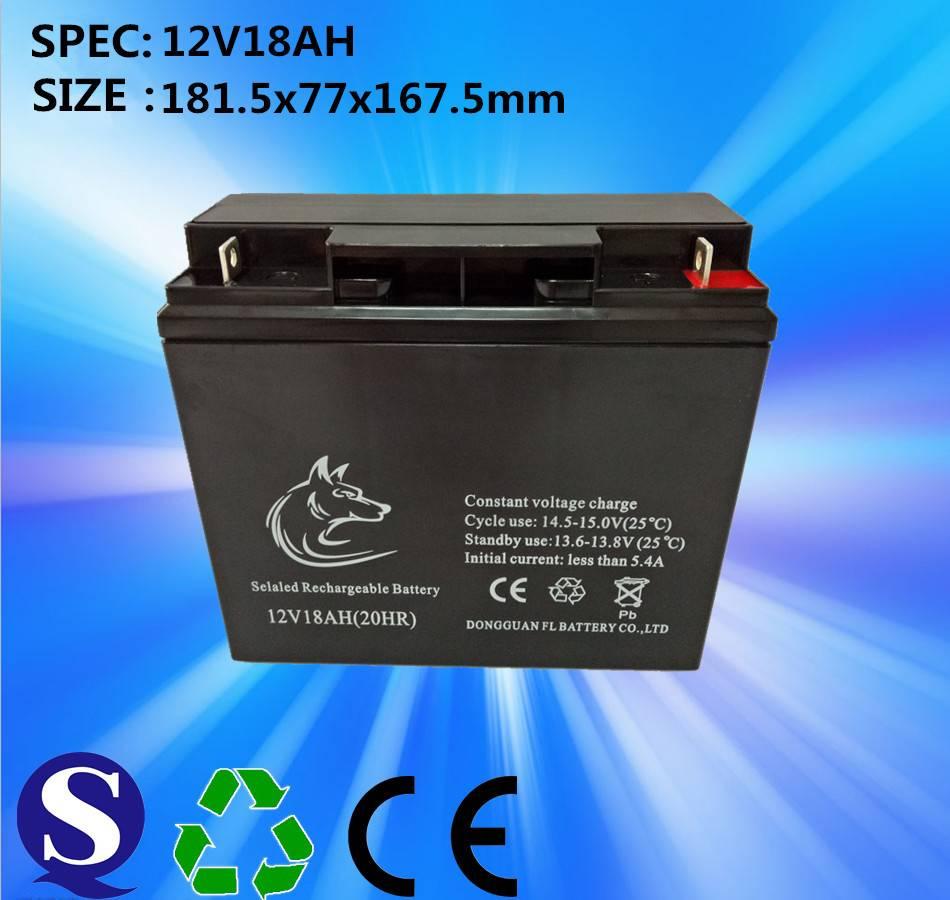 MF 12V 18ah sealed lead acid battery for solar panel