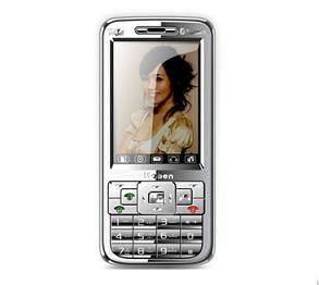 3G2288 tri-band dual mode(GSM+CDMA)mobile phone,China dual mode phone,OEM dual mode phone