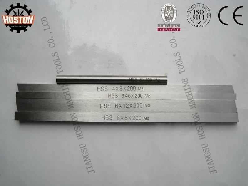Hoston HSS tool bits( HSS, Cobalt)