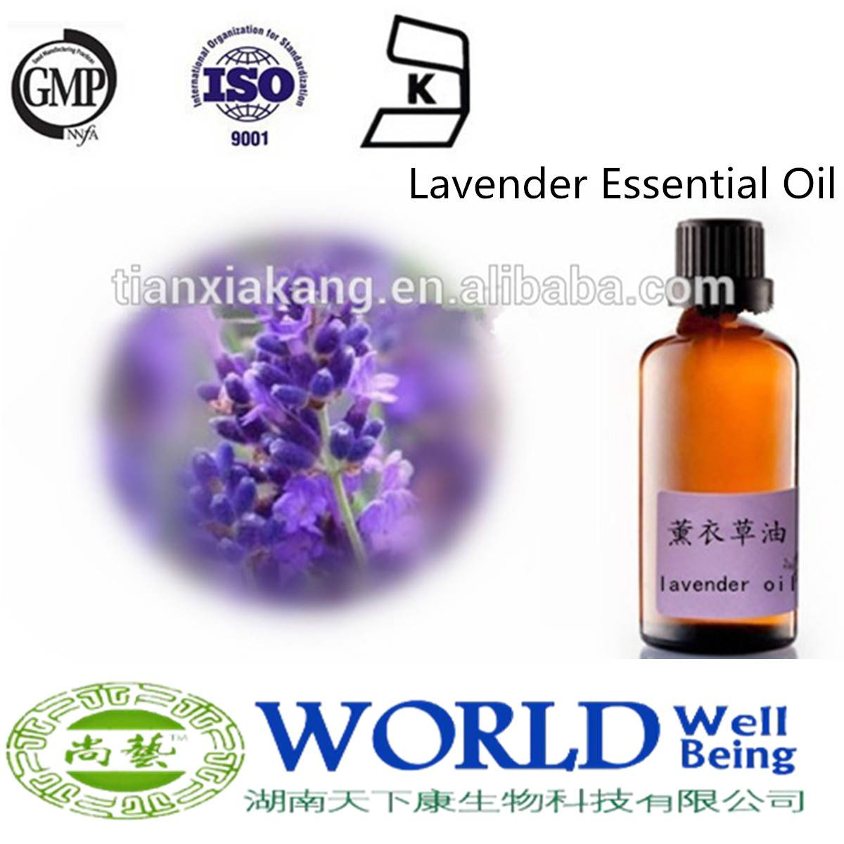 Free Sample 100% Natural Organic Lavender Extract Oil Pure Lavender Oil