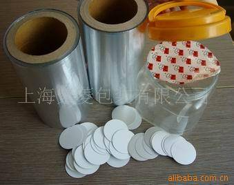 glassy induction seal liner