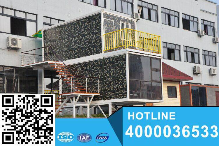 container house1