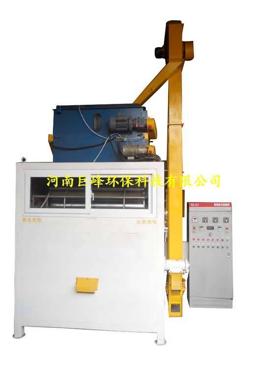 mineral separation equipment/Preparation equipment