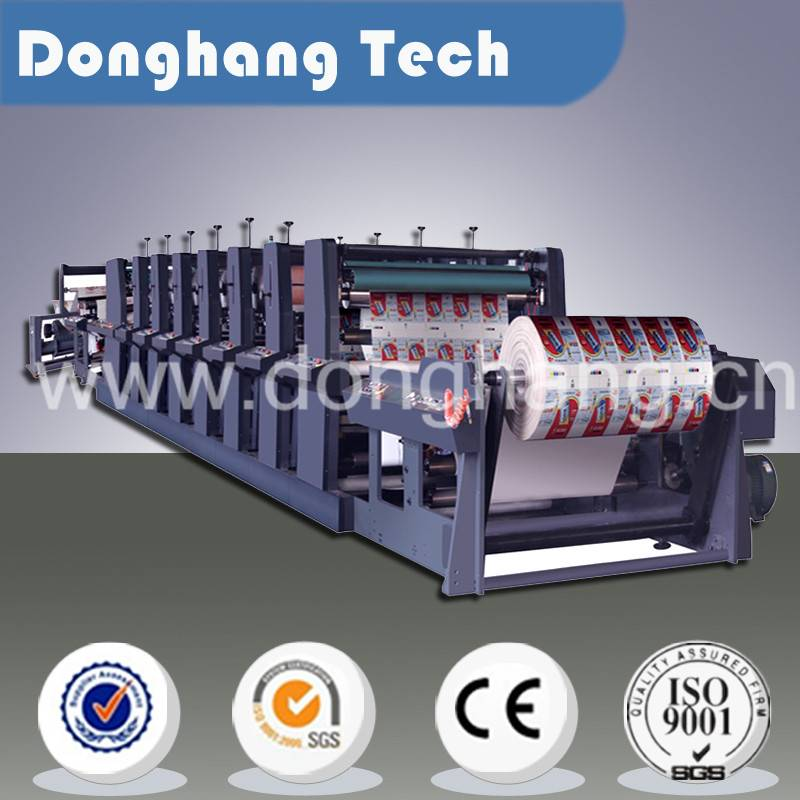 High speed wide web flexo printing machine
