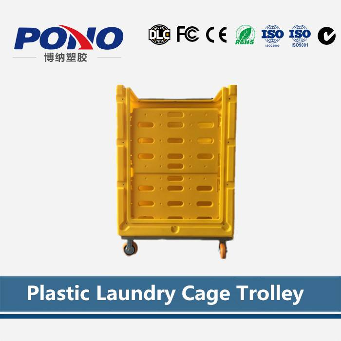 Pono-8003 1050(L)*650(W)*1680(H)mm 1000L loading capacity plastic laundry cage trolley with panels a