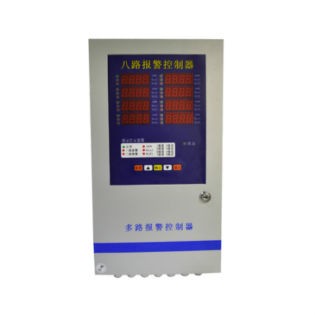 Multi-function and multi-channel display alarm control cabinet