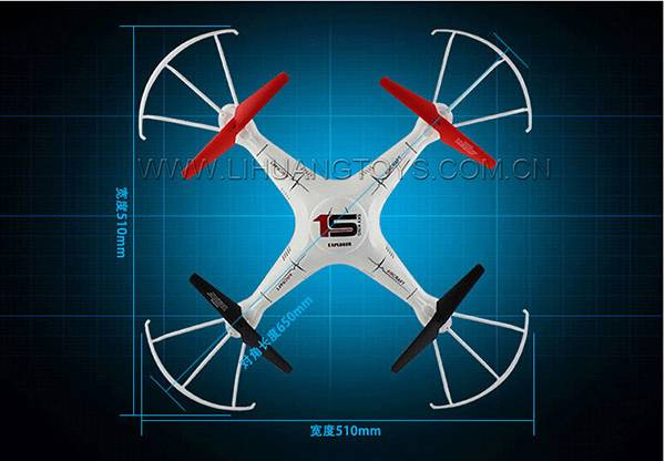 RADIO CONTROL DROEN QUADCOPTER WITH CAMERA