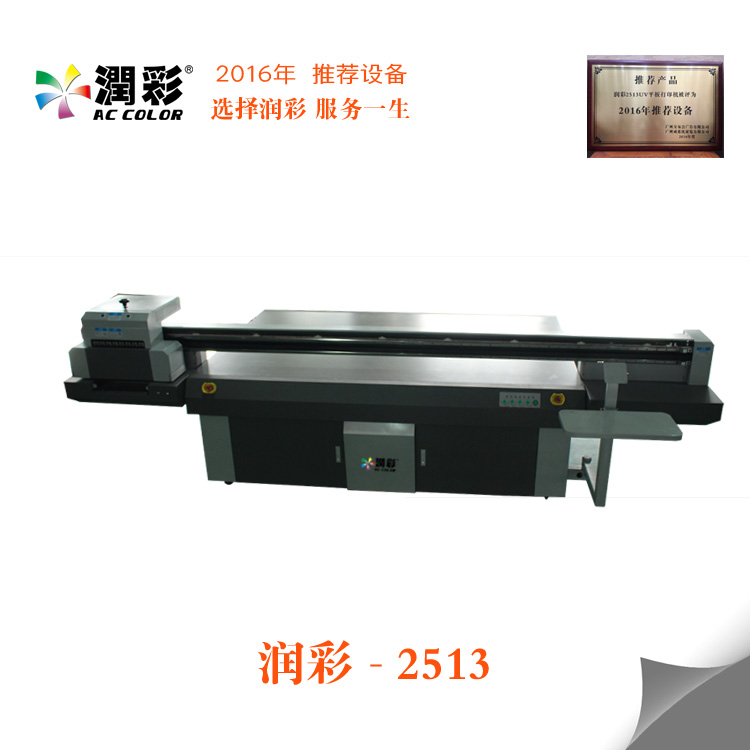 advertising panorama picture printing machine, 3d uv flatbed printer , layout printer