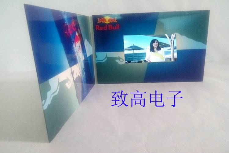 "4.3"" lcd wedding invitation cards/vedio advertising brochure/promotional brochure/greeting card"
